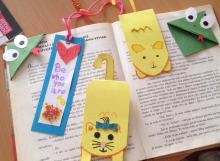 Izrada straničnika (bookmarks).
